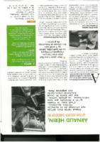 Arnaud-herin-artisan-boucher-charcutier-bio